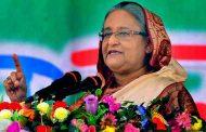বেপজা ইন্টারন্যাশনাল ইনভেস্টরস্ সামিট ২০১৮' উদ্বোধন