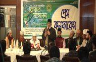 চট্টগ্রাম আসছেন ড. ইক্করমা সাইদ আবদুল্লাহ সাবরী