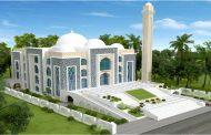 দেশের প্রথম মডেল মসজিদ হচ্ছে চট্টগ্রামের বাকলিয়ায়